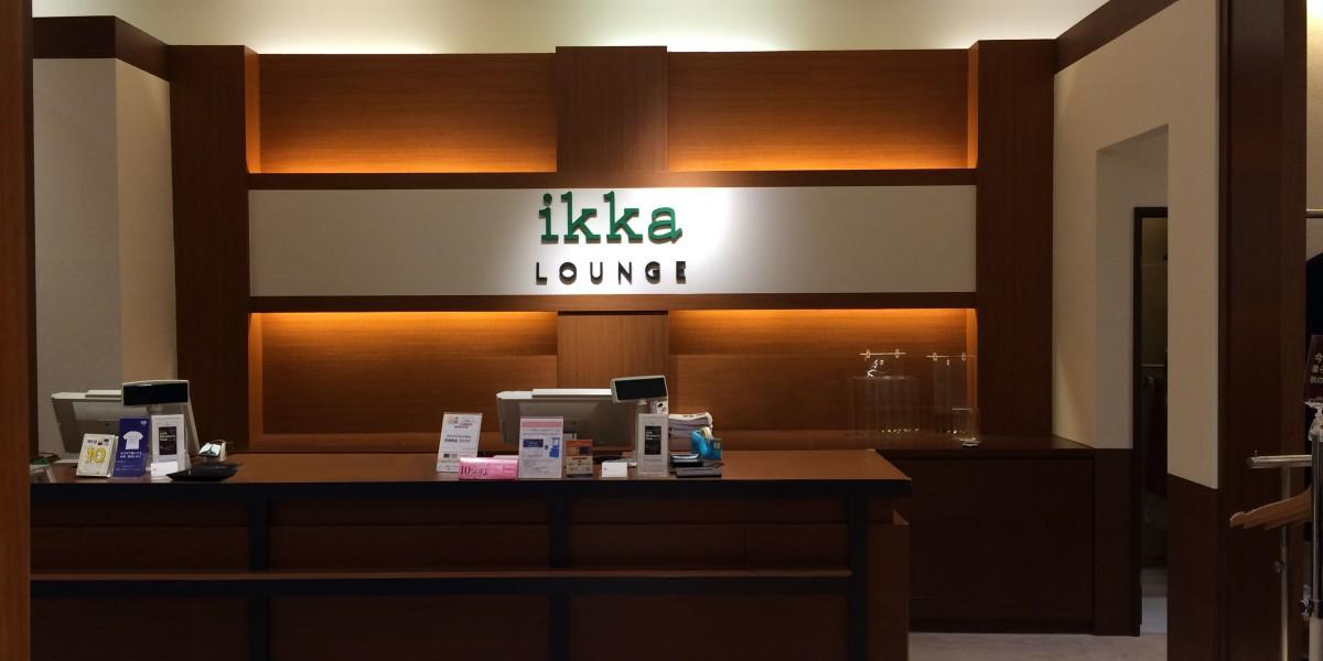 ikka LOUNGE  ららぽーと磐田店
